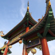Chinese architecture — Stock Photo