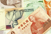 Asian Currencies. — Stock Photo