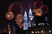 Kuala Lumpur. — Stock Photo