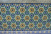 Islamic design — Stock Photo