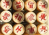 Chinese Chess. — Stock Photo