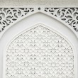 Islamic design - Stock Photo