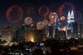 Kuala Lumpur, Malaysia. — Stock Photo