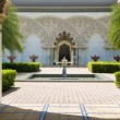 Stock Photo: Moroccan Architecture Inner Garden.