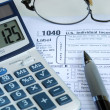Stock Photo: Calculate United States income tax