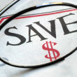 Stock Photo: Focus on saving money