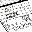 A floor plan focused on the kitchen — Stock Photo