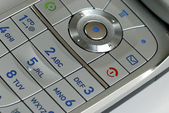 Close-up view of the keypad — Стоковое фото