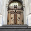 Entrance door from the City Hall in NY — Stock Photo