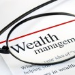 Stockfoto: Focus on wealth management