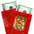 Stock Photo: Lucky Money (Red Pockets)