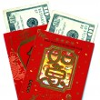 Lucky Money (Red Pockets) — Stock Photo