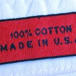 Close up view of the clothing label — Stock Photo