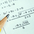 Doing some grade school Math — Stock Photo