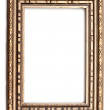 Wooden frame — Stock Photo #2122431