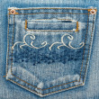 Jeans pocket — Stock Photo #2433296