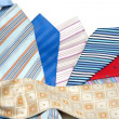 Male ties over white background — Stock Photo #2434621
