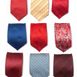 Stock Photo: Varicoloured male ties
