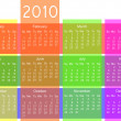 Royalty-Free Stock Photo: Colorful calendar 2010