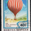 Stamp from Mongolia — Stock Photo