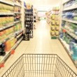 Foto de Stock  : Shopping in supermarket
