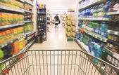 Shopping in supermarket — Stock Photo