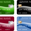 Credit cards — Stockvector #2068477