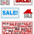 Sale labels — Stock Vector #2071775