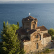 St. Jovan Kaneo, Ohrid lake — Stock Photo