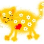 Valentines Cat — Stock Photo