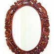 Stock Photo: Oval mirror