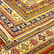 Rugs angle — Stock Photo