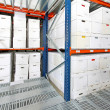 Stock Photo: Boxes storehouse 2