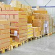Warehouse packages — Stock Photo
