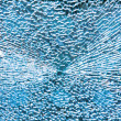 Royalty-Free Stock Photo: Broken blue glass