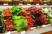 Fresh vegetable shelf — Stok fotoğraf