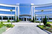 Headquarters — Stock Photo