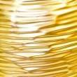 Yellow metal - Stock Photo