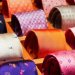 Royalty-Free Stock Photo: Tie set