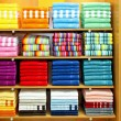 Color towels — Stock Photo #2611945