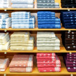 Towels pile — Stock Photo