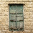Stock Photo: Bolted Green Window