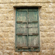 Bolted Green Window — Stock Photo