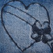 Stock Photo: Denim Heart 4