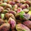 Stock Photo: Pistachios 1