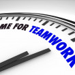 Time for Teamwork - Clock — Stock Photo