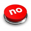 No - Red Button — Stock Photo