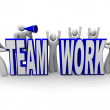 Team of Build Word Teamwork — Stock Photo #2077231