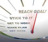 Hastighetsmätare - nå dina mål — Stockfoto