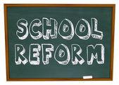 学校教育の改革 - 黒板 — ストック写真